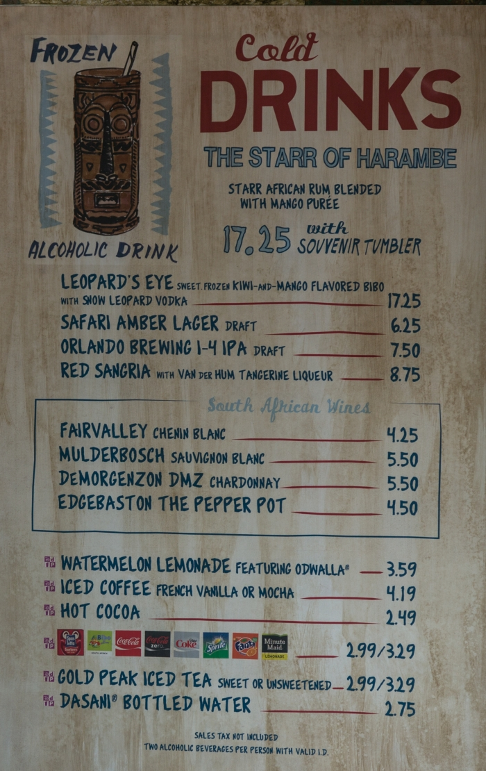 Menu Harambe Market Wine Beverages
